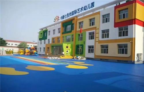 辽宁塑胶跑道学校标准长度多少