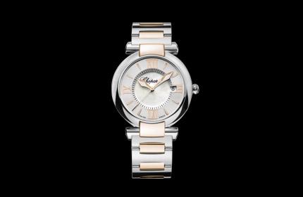 北京萧邦修理手表价格丨Chopard授权售后