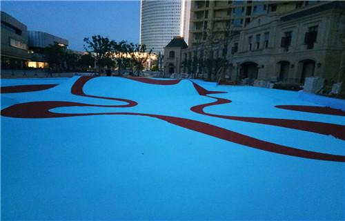 马鞍山幼儿园塑胶跑道塑胶地面橡胶跑道