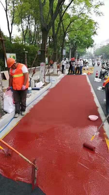 廊坊彩色透水路面沥青改色彩色防滑透水路面
