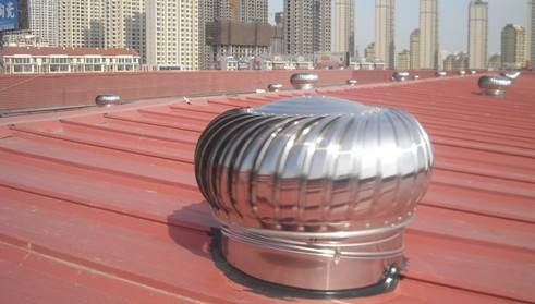 广东省惠州市自然通风器安装服务