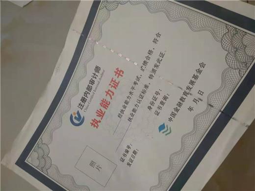 江西新余股金证书加工/会员证直接工厂