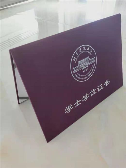 河南南阳证书生产厂家