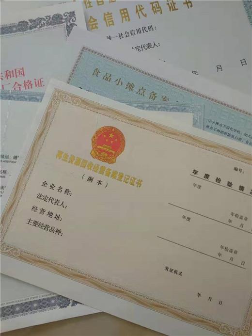 陕西安康收藏证书印刷厂/防伪证书直接工厂