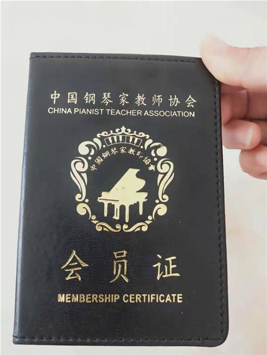 江西新余专版水印股权证厂家/直接工厂