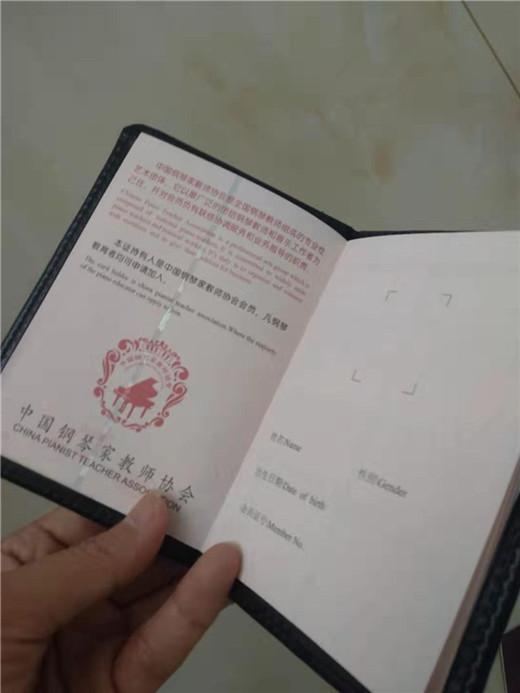 汉中市登记证明证书/等级证明/菊花水印防伪证书印刷厂