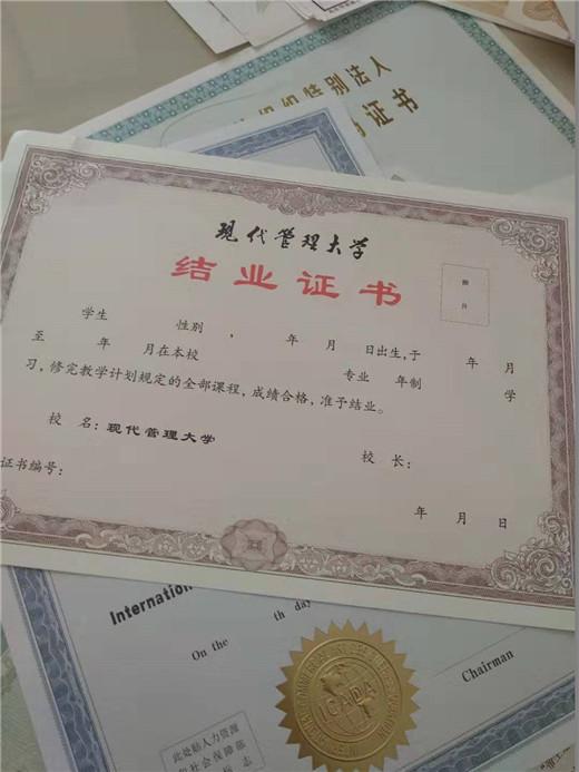 安徽防伪证书制作印刷厂