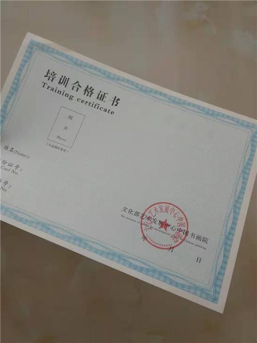 山西朔州防伪证书厂家