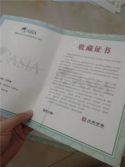 湖南怀化黄金鉴定证书/测试钞直接工厂