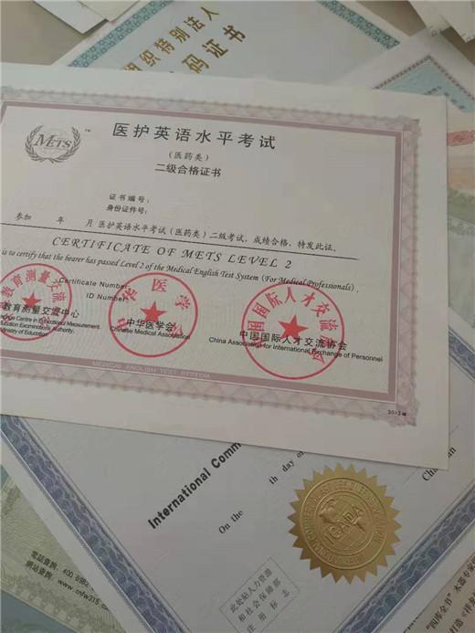 湖南张家界市防伪毕业证书-专业防伪20年
