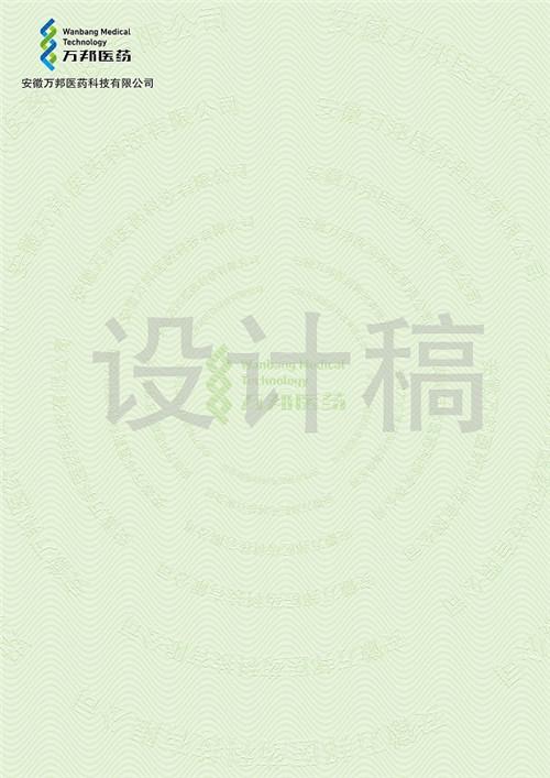 四川内江防复印变黑打印纸印刷/防复印合同直接工厂
