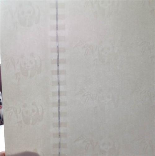四川德阳中江复印无效检测报告打印纸-白水印防伪证书制作印刷厂