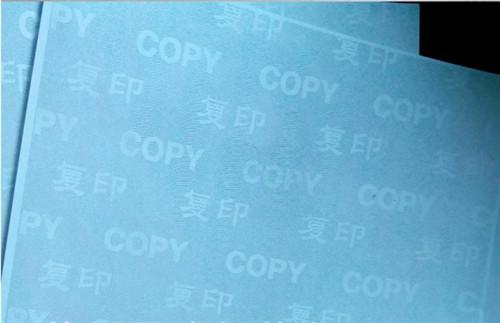 江西新余logo水印合同定制/防复印合同直接工厂