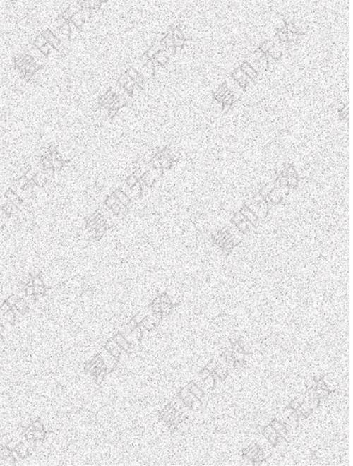 四川德阳防复印检测报告防伪纸加工-防复印白水印纸