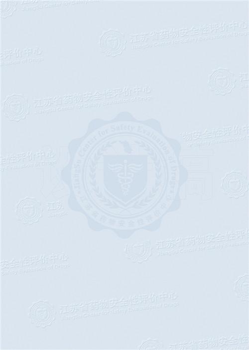 西藏日喀则防伪合作协议书纸张生产/防复印检测报告直接厂