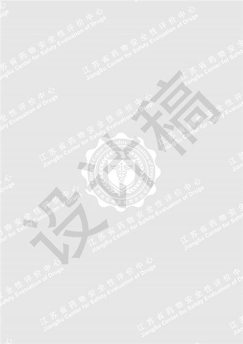 北京顺义医院专用纸张印刷|防复印证书厂