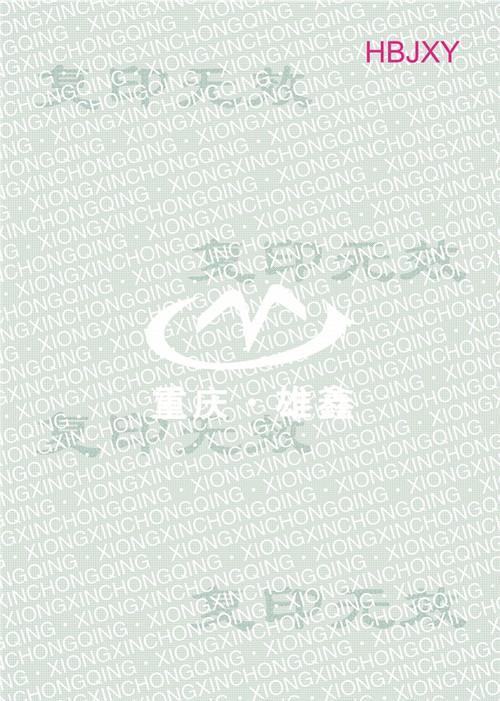 山东防复印水印纸-白水印防伪纸证书