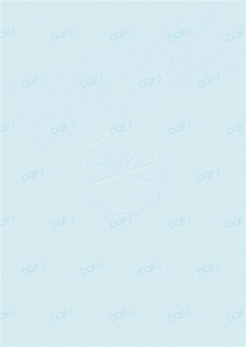 山东防复印检测报告合同-专版防伪水印纸证书