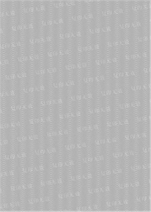 山东济南防复印检验报告打印纸加工|工程专用防伪打印纸厂