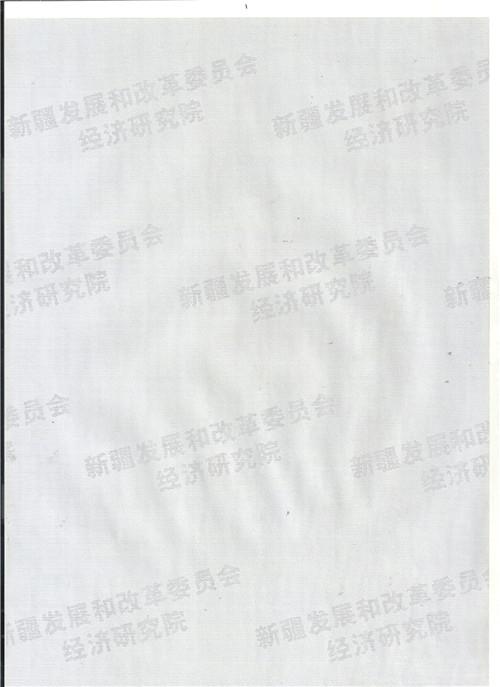 山东复印无效纸张-白水印防伪纸证书