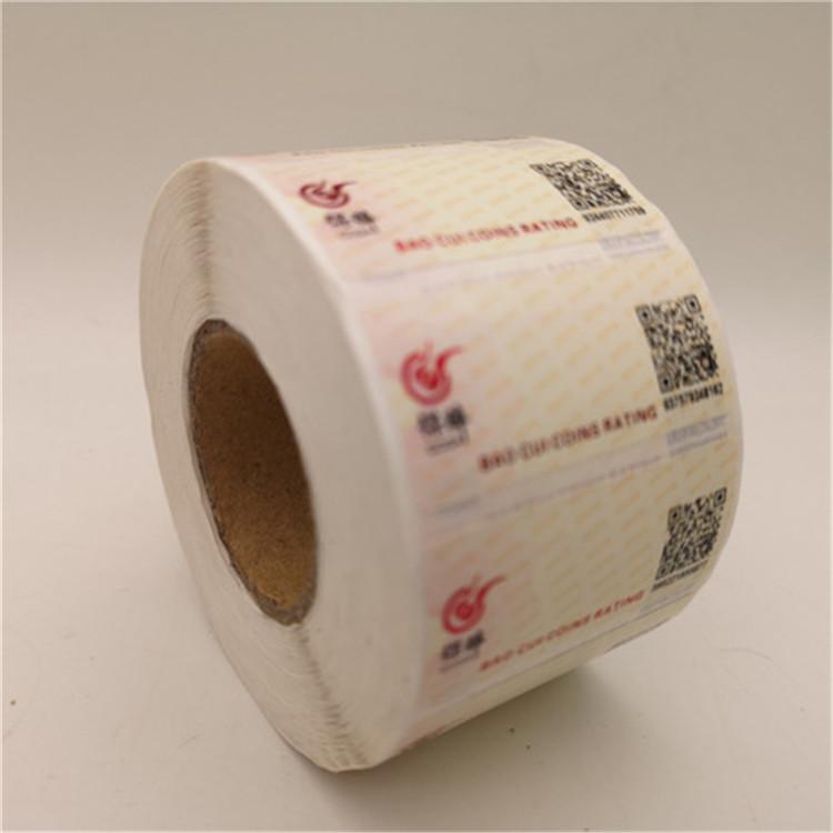 海南评级币鉴定评级激光标签定做|评级币激光防伪标签