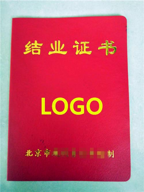 惠州防伪获奖证书印刷_免费设计_