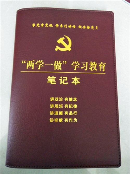张家界荣誉证书印刷厂印刷_直接工厂_
