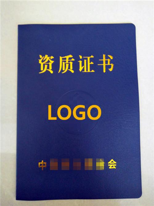 安徽安全线纸防伪员工福利券制作印刷_印刷厂家