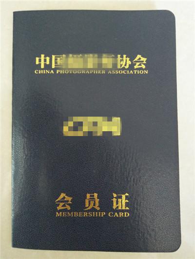 德阳收藏币防伪证书印刷_多年防伪经验_