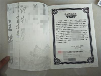 黄冈会员证书定做_加工印刷_印刷价格