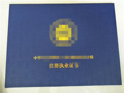 订做:天津证书厂