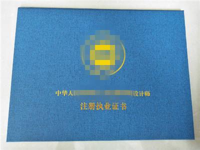 惠州防伪登记证书印刷_定制服务_性价比高