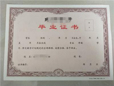 新余防复印技术选专注防伪印刷_