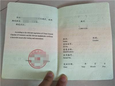 结业证书印刷_安徽工厂直接对接_