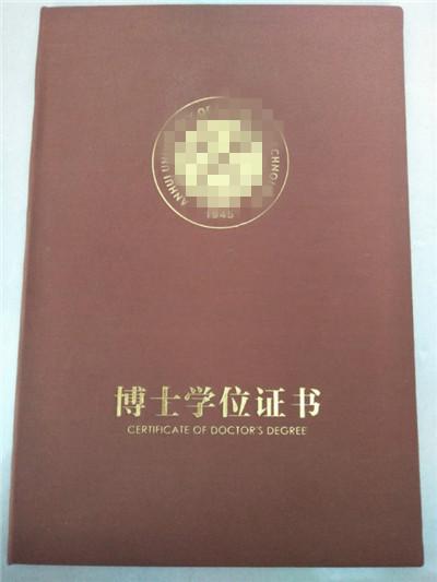 安徽专业技术资格证书印刷_直接工厂无中间商_