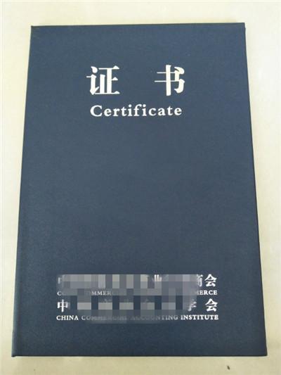 培训证书印刷_惠州免费设计_