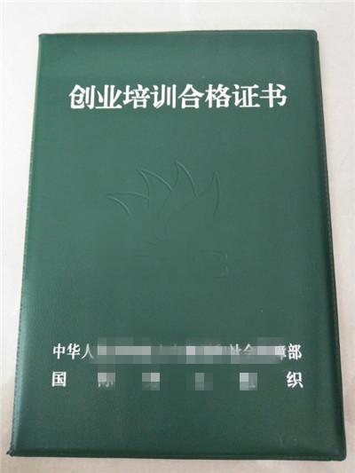 德阳能力考证证书印刷_制作加工厂