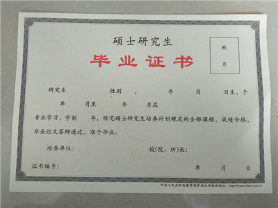 黄冈收藏币防伪证书印刷_/生产