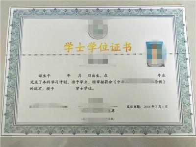 惠州市北京金线防伪证书定做印刷_直接工厂无中间商_