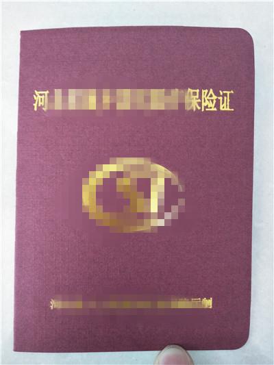 天津证书制作印刷厂_专版水印防伪证书_/多种防伪技术