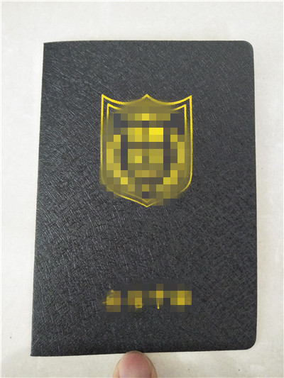 专版水印防伪证书印刷_黄冈多年防伪经验