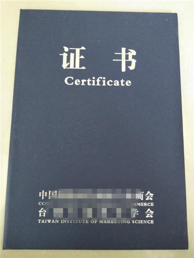 安康烫印证书定做_加工_/独立印刷厂_免费设计