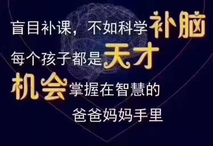 【秘】馥兰朵智慧机怎么代理有几个级别(永州)