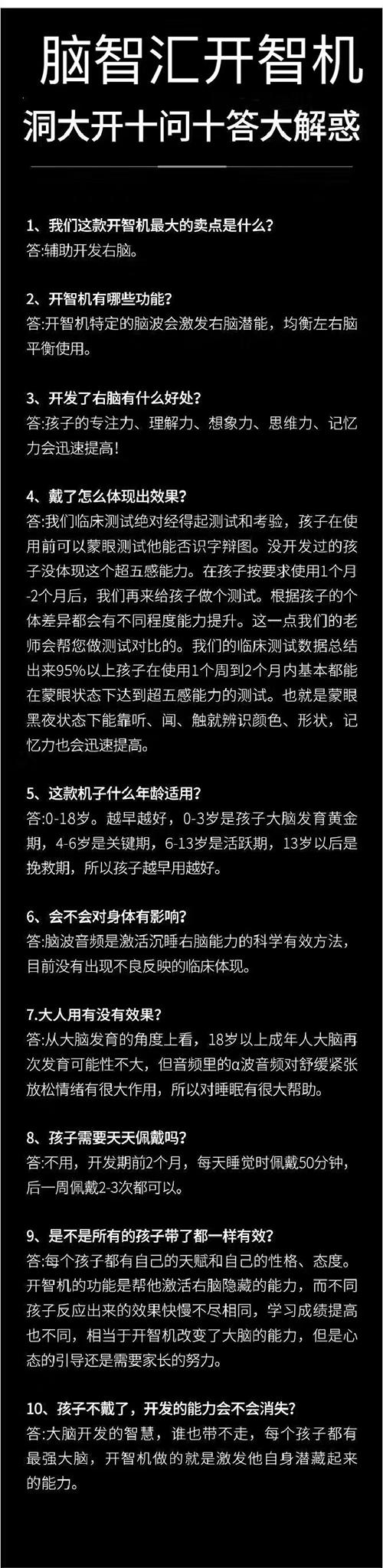 【秘】馥兰朵智慧机官方代理找谁(西藏)