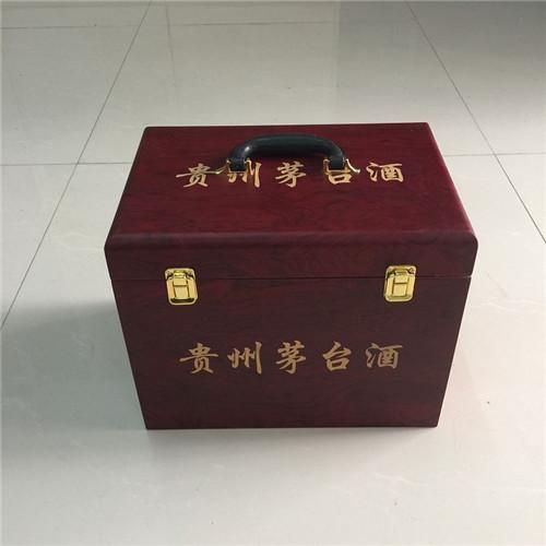北京丰台食品包装盒厂家