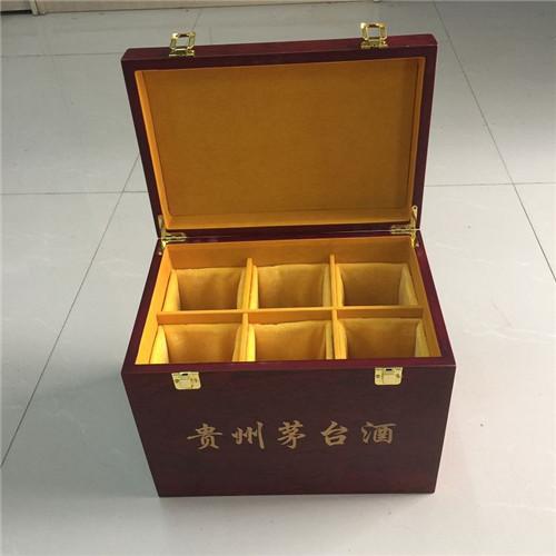 北京昌平红酒礼品包装盒厂家