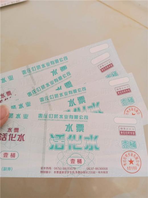 山东月饼礼品卡制作印刷厂