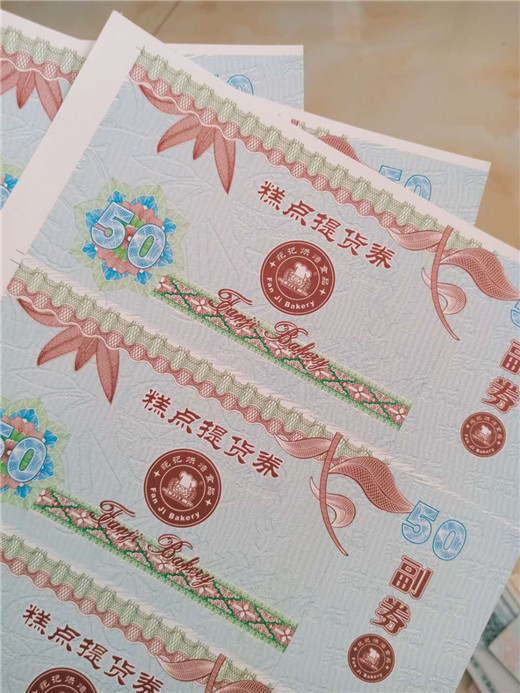广东河源礼品礼金卡制作印刷厂