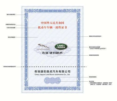 海南海口拖拉机车辆合格证工厂/车辆合格证直接印刷厂