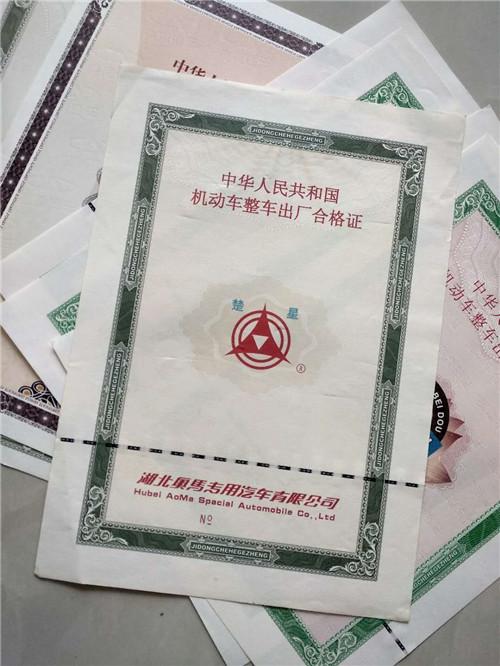 江西新余市卡车车辆一致性证书厂/直接工厂